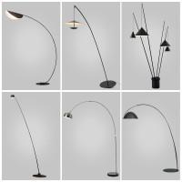 Arne Jacobsen AJ Floor Lamp