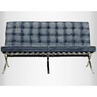 Fabric Barcelona Sofa Cushions And Straps