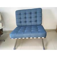 Blue Rhombic Fabric Barcelona Chair